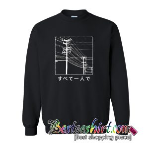 All Alone Japanese Sweatshirt